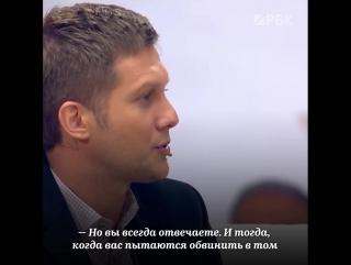 РБК - Соловьев о Навальном