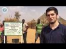 Открытие колодцев | Даниял Абу Хамза Видеоблог