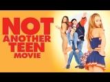 Недетское кино / Not Another Teen Movie (2001) #НочнойКиносеанс
