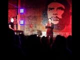 Концерт Zero People Иваново 12.01.18
