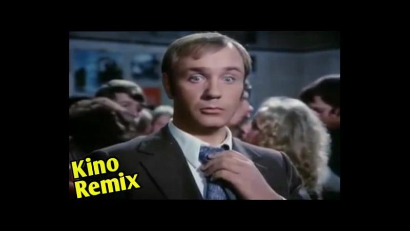 криминальное чтиво kino remix пародия ржака юмор самые смешные приколы 2017 советские фильмы танцы афоня кадрит чужую девушку