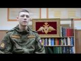 Ответ кремлевских курсантов ульяновским