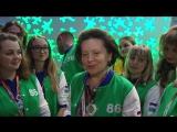 Видео-дневник Всемирного фестиваля молодёжи и студентов