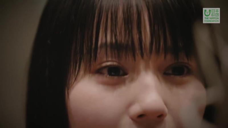 Shiori Niiyama 日本財団CMソング「愛は勝つ」 by 新山詩織