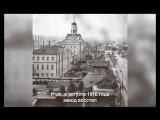 Коротаева Г.С. ЧК в Генеральском доме