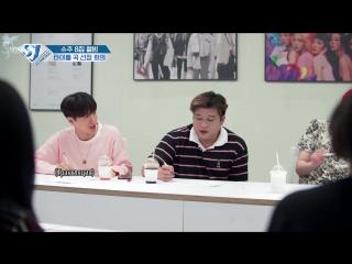 SJ Returns Ep 18 - Первая встреча для обсуждения заглавной песни, часть 2 (рус.саб)