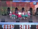 """""""Веселые приключения в стране детства"""" детский концерт в День города"""