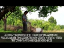 Как французский шеф-повар поселился в белорусской глубинке