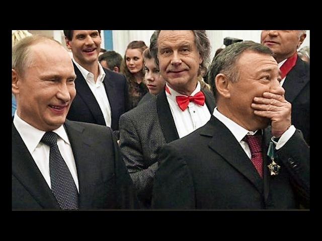 """Перепрятать украденное: перед друзьями Путина стоит задача спасти """"нажитое неп..."""