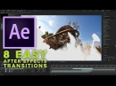 8 easy After Effects transitions tutorial