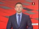Высшая мера наказания может грозить жителю Бобруйска. Зона Х