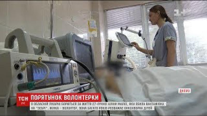 В обласній лікарні Дніпра борються за життя 27-річної Аліни Малої, яку збила вант ...