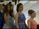 Одаренных школьников сегодня чествовали в Сочи. Новости Сочи Эфкате