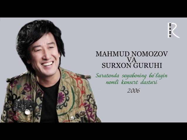 MUVAD VIDEO - Mahmud Nomozov va Surxon - Saratonda soyaboning bo'layin nomli konsert dasturi 2006