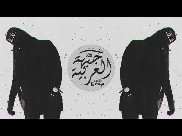 Can KESKİN - Mixed ( JA TRAP )
