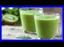 4 frutas milagrosa para tratar la Cistitis ó Infección Urinaria