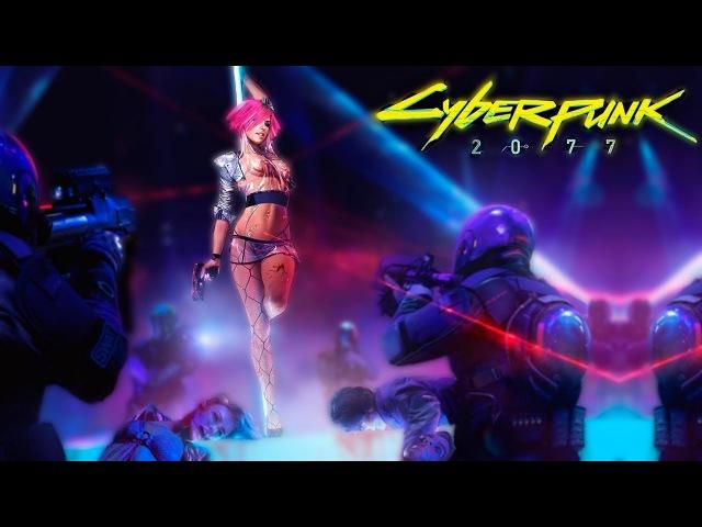 Новости о CyberPunk 2077 - Как у REDов игру украли, патент на КиберПанк и веселые истории Пондсмита