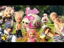 Мультик Барби Мама Лол сюрприз Super Girl Вредные детки куклы пупсики LOL Surprise Doll Bad Baby