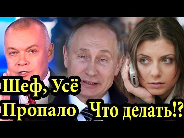 В США под закон FARA попали СМИ РФ