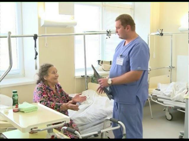 Как лечат остеопороз в Ярослале