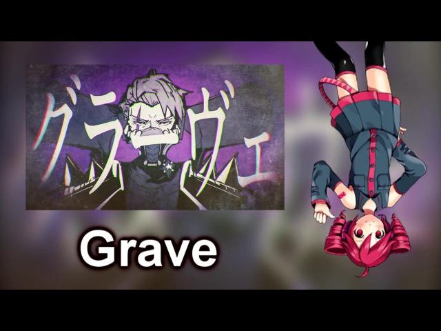 【重音テト】グラーヴェ Grave【UTAUカバー】