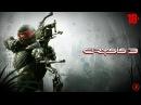 Прохождение Crysis 3. 1 часть Пост - человек