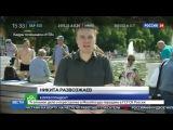 Новости на «Россия 24» • Сезон • Пьяный десантник ударил корреспондента НТВ в прямом эфире. Видео