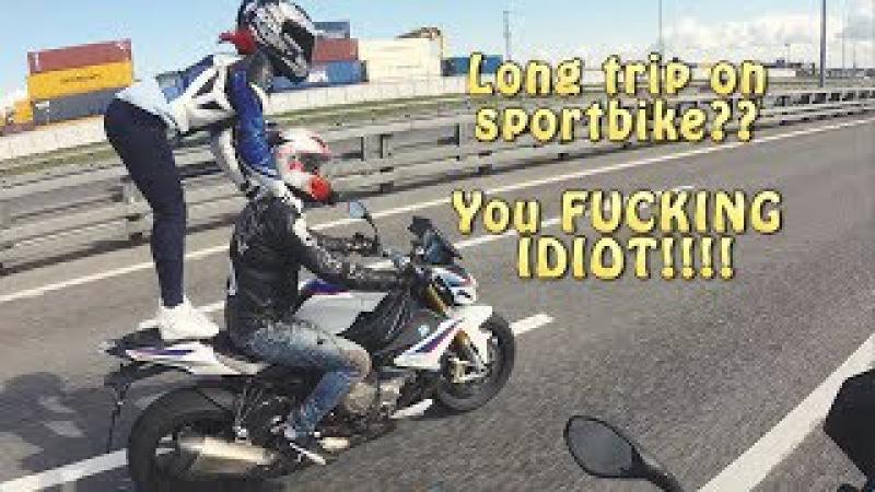 Дальняк на спортухе?? Да ты долбаный идиот!