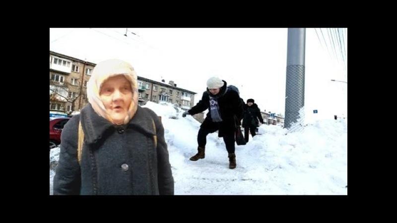 Кировская бабка 23 февраля and Happy End