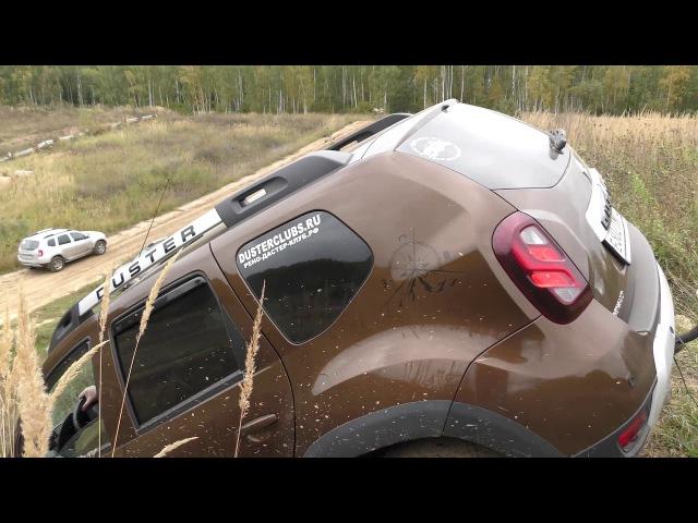 Renault Duster танковый полигон 2017 он что с ума сошёл