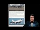 OVNI Branco Cruza Céus dos EUA e Caças F 15C Foram Enviados para Interceptá lo