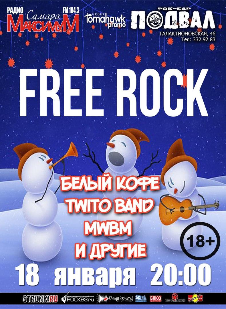 Афиша Самара Twito band & mwbm и Белый Кофе/18.01/Подвал