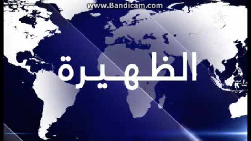 Начало эфира после профилактики канала Al Aoula (Марокко). 09.01.2018
