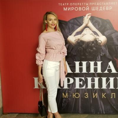 Дарья Горбенко