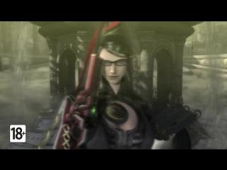 Bayonetta и Bayonetta2 — Ведьма возвращается! (Nintendo Switch)