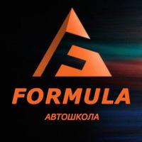 formula_avtoshkola