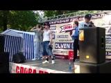 Антиреспект(ARF)-Тишины хочу(Official Video Live)