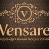 """""""Vensare"""" - мужская обувь ручной работы"""