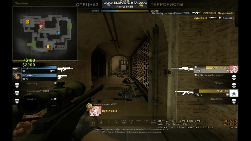 LUCKY SHOT CS:GO