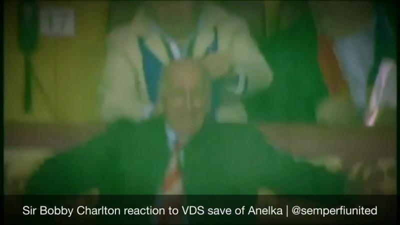 Реакция Бобби Чарльтона на сейв Ван дер Сара в финале Лиги Чемпионов 2008