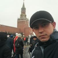 Viktor Galimov