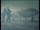 «Антарктическая повесть» (1979) - драма, реж. Сергей Тарасов
