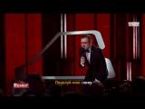 Karaoke Star: Дмитрий Позов - Караоке бред