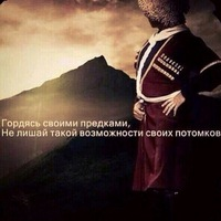 Анкета Tygan Tyloev