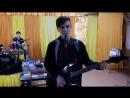 Маршрут №4 - Говнарь (Сметана Band cover)
