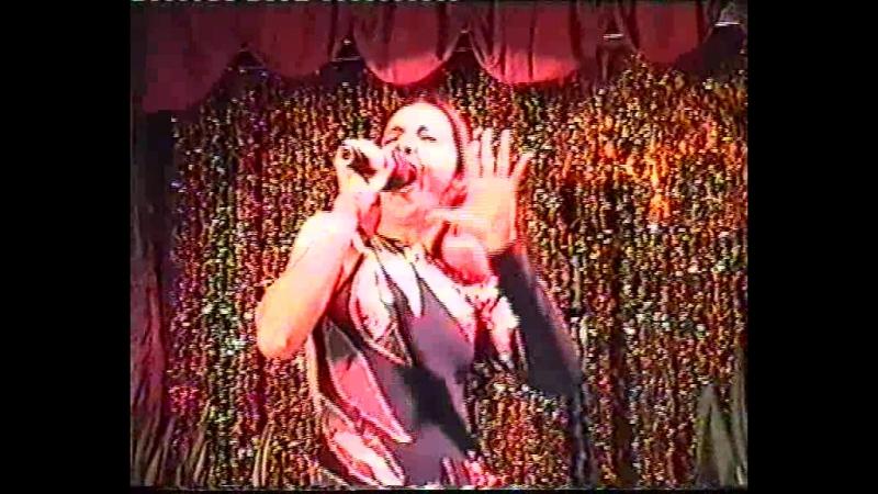 Жорж и Кэт - BONEY M - Мix (1997)