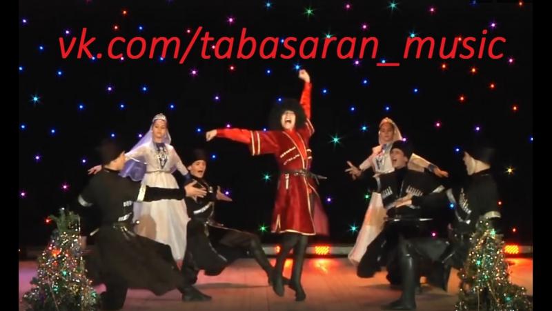 Табасаранский Новогодний концерт 2018 > vk.com/tabasaran_music
