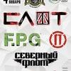 FROST FEST 2018 — Москва — 4 января