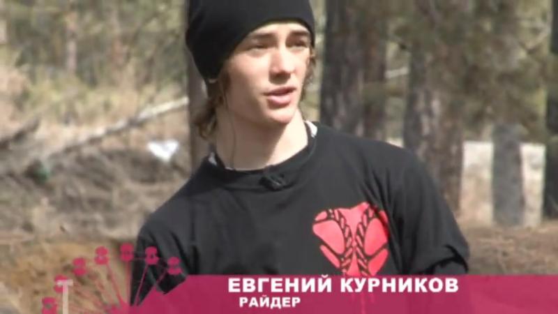 2011 , репортаж о студенческой весне, программа Город молодых Выпуск 1