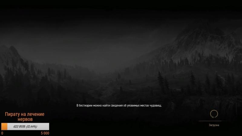 Ведьмак 3: Дикая охота Часть 12 (Тейн Новая игра) TheWitcher